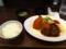 20110620の夕食。グリル欧風軒。Bセット。ハンバーグ、ヘレカツ、魚フラ