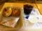 20110620の朝食。ヴィドフランス。梅ごぼう&ベーコンパン、バジル&タ
