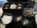 20110705の昼食。さつき。生春巻。