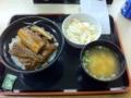 20110717の朝食。吉野屋。鰻丼。味噌汁、コールスロー。
