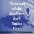 サカナクション 『バッハの旋律を夜に聴いたせいです。』