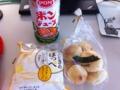 20110810の朝食。ポンジュース、うさぎのほっぺ、もちもちチーズ。