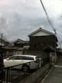 20110819の美術。旧川本邸(遊郭建築)