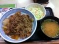 20110830の昼食。吉野屋。牛丼、コールスロー、味噌汁。