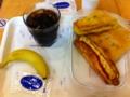 20110909の朝食。ソーシス、塩パン、クロックムッシュ、バナナ、アイス