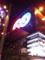 20110926の音楽。紅鶴。