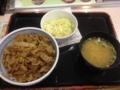 20111031の夕食。吉野屋。牛丼つゆだくコールスローセット。