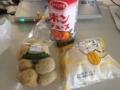 20111101の朝食。モッチーボール、うさぎのほっぺ、ポンジュース。