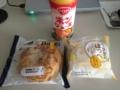 20111108の朝食。ポンジュース、ベーグル、うさぎのほっぺ。