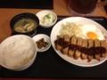 20111228の夕食。宮本むなし。ハンバーグカツ定食。