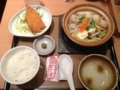 20120118の夕食。やよい軒。塩ちゃんこ鍋定食。