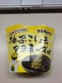 20120126の朝食。柚子胡椒マヨネーズ味のからあげクン。