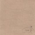 20120212の音楽。YeYeリリース記念ライブでのチラシ。YeYeサイン付き。
