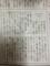 20120213の読売新聞夕刊。