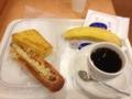 20120227の朝食。ヴィドフランス。ソーシス、クロックムッシュ、バナナ