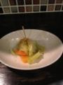 20120228の食事。カレーコンドル。ピクルス。