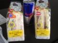 20120301の朝食。コールスローサンド、照り焼きチキンサンド。