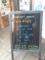 20120331の音楽。浜大津B-FRAT。