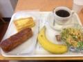 20120404の食事。ヴィドフランス。カラメルチーズバー、クロックムッシ