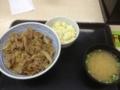 20120407の夕食。吉野屋。牛丼、コールスロー、味噌汁。