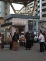 20120407のお笑い。通天閣劇場Stadio210。