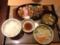 20120412の夕食。やよい軒。ステーキミックス定食。