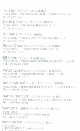 f:id:depeche:20120414234841j:image