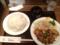 20120419の夕食。グリルロン。とんキム、唐揚げ。