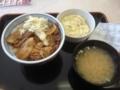 20120419の昼食。吉野屋。豚丼、コールスロー、味噌汁。