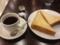 20120421の喫茶店。ATAMAN Coffee。モカとトースト。