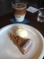 20120430の喫茶。cafe marble。バナナとくるみのタルト。