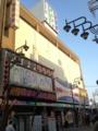 20120610の通天閣あたりの朝日劇場。