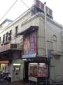 20120610の通天閣あたりの国際劇場。