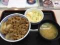 20120628の昼食。吉野屋。牛丼、コールスロー、味噌汁。