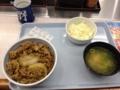 20120629の食事。吉野屋。牛丼、コールスロー、味噌汁。