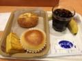 20120718の食事。ヴィドフランス。クリームパン、クロックムッシュ、塩
