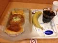 20120720の朝食。ヴィドフランス。クリームパン、クロックムッシュ、チ