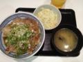 20120803の夕食。吉野屋。焼味ねぎ塩豚丼、コールスロー、味噌汁。