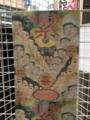 20120811の演劇。恵美須町インデペンデンスシアター2nd。