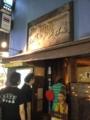 20120908の食事。三宮バーンタイ。