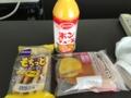 20121030の朝食。クリームパン、もちっとスティック。