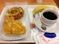 20121119の朝食。ヴィドフランス。スピナッチチーズコーン、クロックム