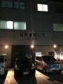 20121125の音楽。京都二条Growly。