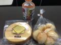 20121225の朝食。バームクーヘン、モッチーボール。