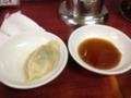 20130105の食事。来夢来人。水餃子。
