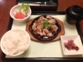 20130106の夕食。ロイヤルホスト。ねぎ塩チキン御膳。