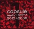 capsule rewind BEST-1
