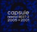 capsule rewind BEST-2