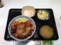 20130319の夕食。吉野屋。