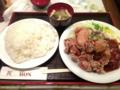 20130320の夕食。グリルRon。